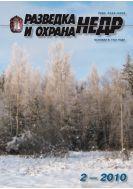 Российская юстиция журнал архив на www. Marvisgarden. Sk.