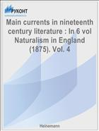 an analysis of the characters in nineteenth century literature The 19th century novel literary analysis nineteenth century literature heroines and conformity essay - nineteenth century literature heroines and.