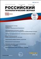 Российский технологический журнал