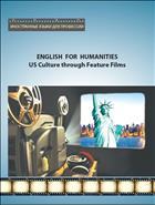 Английский язык для гуманитариев: Американская культура сквозь призму кино = English for humanities: US culture through Feature Films: учебно-методическое пособие