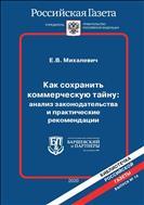 """Библиотечка """"Российской газеты"""""""