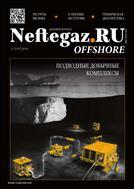 Деловой журнал NEFTEGAZ.RU