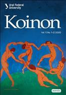 Koinon