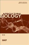 Agricultural Biology