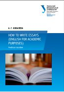 How to write essays (English for Academic Purposes)