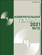 Измерительная техника