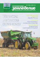 Ресурсосберегающее земледелие