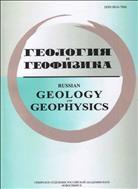 Геология и геофизика