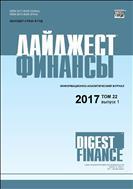 Дайджест-Финансы