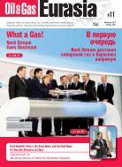 Нефть и газ Евразия/Oil&Gas Eurasia