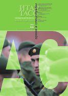 Армии и спецслужбы