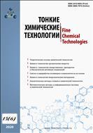 Тонкие химические технологии