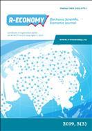 R-Economy