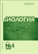 Сельскохозяйственная биология