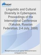 Linguistic and Cultural Diversity in Cyberspace. Proceedings of the International Conference (Yakutsk, Russian Federation, 2-4 July, 2008)