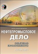 Нефтепромысловое дело. Oilfield Engineering