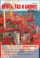 Нефть, газ и бизнес