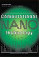 Computational nanotechnology