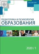 Педагогика и психология образования