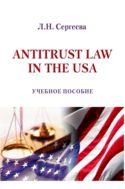Антимонопольное законодательство США